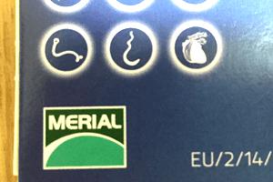 パッケージに明記されているメーカーロゴを確認し、正規品と判断が出来ます。