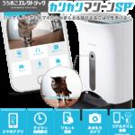 カリカリマシーンSPの口コミ 最安値の価格は9612円?